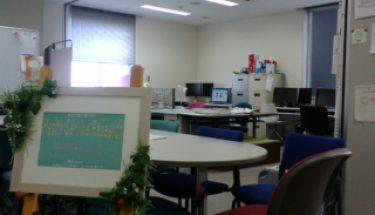 【April 2009】2009年4月、研究室が総合研究棟Dへ